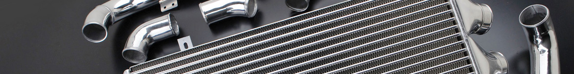 intercooler-banner